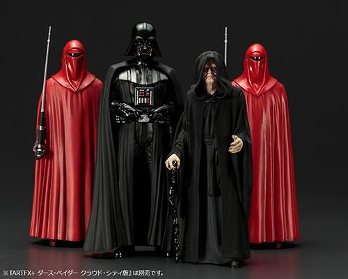 ARTFX Star Wars Emperor Palpatine 1//10 Kotobukiya Japan NEW Japan