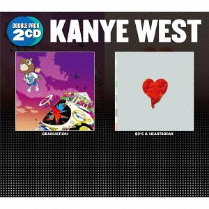Photo gallery of kany west late registration