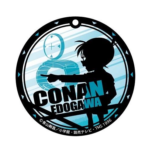 Case Closed (Detective Conan) Stained Glass Art Key Chain Conan Edogawa