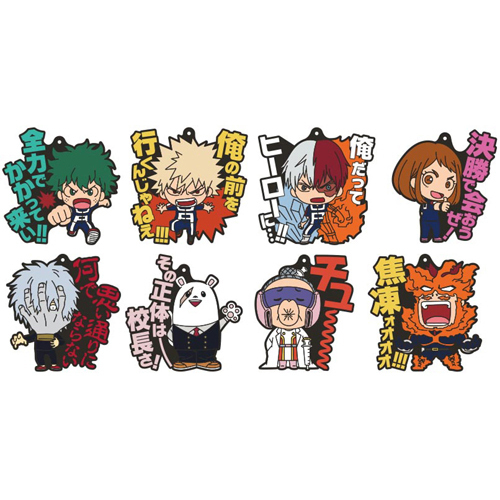CDJapan : My Hero Academia Rubber Strap Heroes! Vol.2 Box ...