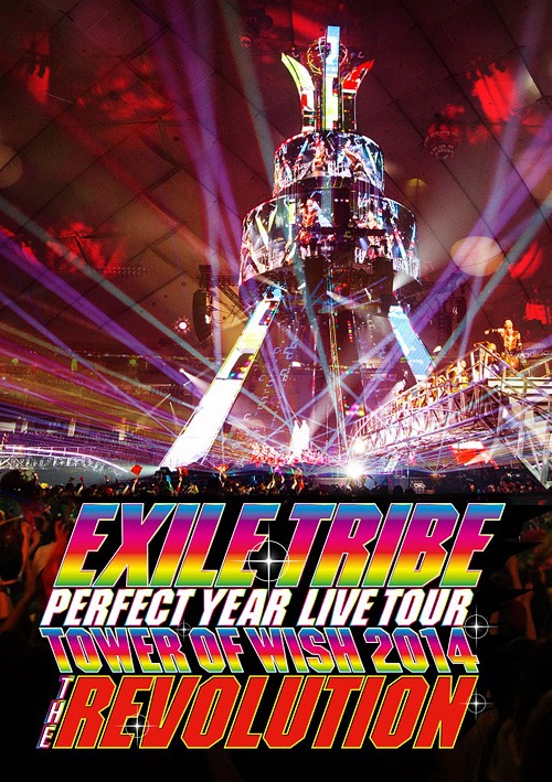 Cdjapan Exile Tribe Perfect Year Live Tour Tower Of Wish