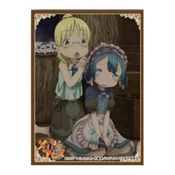Cdjapan Character Sleeve Made In Abyss Riko Marulk En 554 Collectible