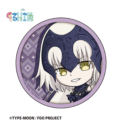 Fate/Grand Order Ruccore Pearl Paper Can Badge Avenger/Jeanne d'Arc (Joan  of Arc) [Alter]