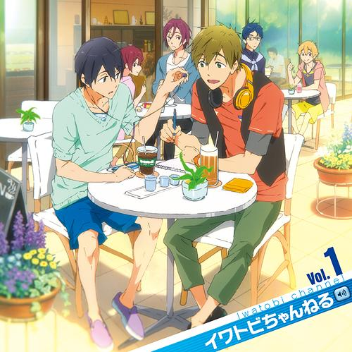 Cdjapan free anime radio cd iwatobi channel vol1 radio cd cdjapan free anime radio cd iwatobi channel vol1 radio cd nobunaga shimazaki tatsuhisa suzuki cd album voltagebd Gallery