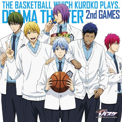 Cdjapan kurokos basketball kuroko no basuke anime drama cdjapan kurokos basketball kuroko no basuke anime drama theater 2nd games sore ga bokutachi no basuke desu drama cd cd album voltagebd Image collections