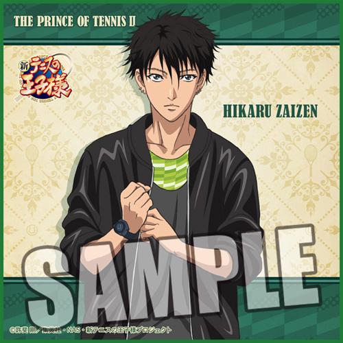 CDJapan : New Prince Of Tennis Micro Fiber Mini Towel