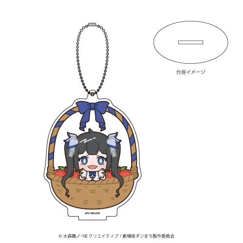 Cdjapan Acryl Stand Key Chain Theatrical Feature Is It Wrong To Try To Pick Up Girls In A Dungeon Arrow Of Orion 04 Hestia With Me Collectible Using it gives the player a 55% chance to get any stand and a 45% chance to die. cdjapan acryl stand key chain theatrical feature is it wrong to try to pick up girls in a dungeon arrow of orion 04 hestia with me collectible