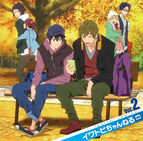 Cdjapan free anime radio cd iwatobi channel vol2 radio cd cdjapan free anime radio cd iwatobi channel vol2 radio cd nobunaga shimazaki tatsuhisa suzuki cd album voltagebd Gallery