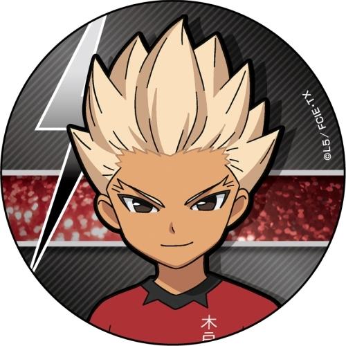 Inazuma Eleven Ares no Tenbin Can Badge Shuya Goenji