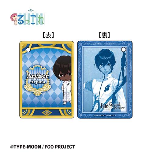 Fate/Grand Order Ruccore Card Key Chain Archer/Arjuna
