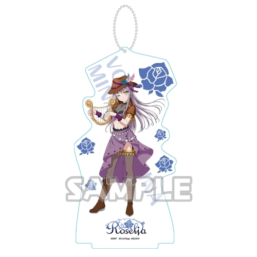 BanG Dream! Girls Band Party! Acryl Stand Key Chain Vol.2 Yukina Minato ( Roselia)