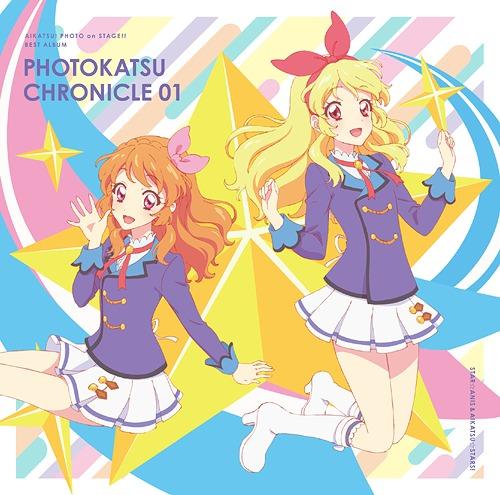 """Aikatsu! Photo on Stage!! (App Game)"" Best Album Photokatsu Chronicle 01"