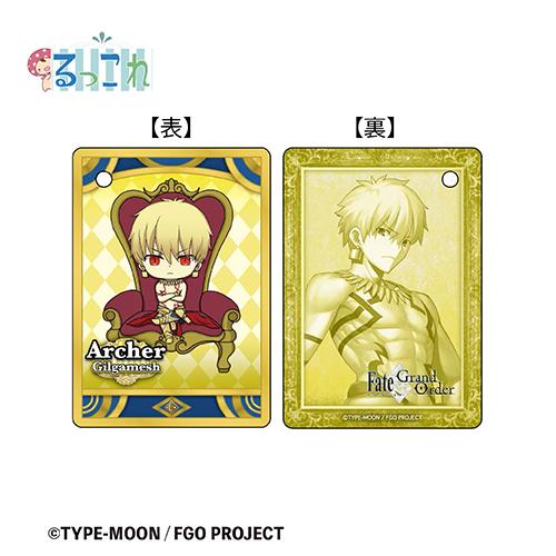 Fate/Grand Order Ruccore Card Key Chain Archer/Gilgamesh