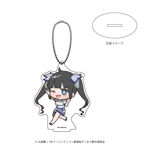 Cdjapan Acryl Stand Key Chain Theatrical Feature Is It Wrong To Try To Pick Up Girls In A Dungeon Arrow Of Orion 01 Hestia Mini Chara Collectible The arguments url and dispatch are arguments to the curryed function the es5 equivalent of arrow function syntax would be. cdjapan acryl stand key chain theatrical feature is it wrong to try to pick up girls in a dungeon arrow of orion 01 hestia mini chara collectible