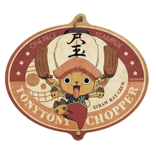 One piece stampede dvd release date