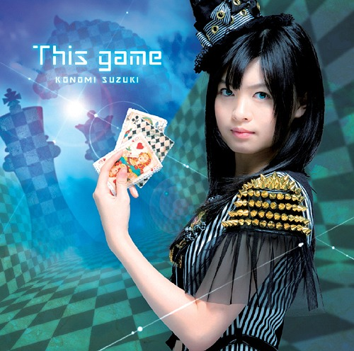[PV] Konomi Suzuki - This game Live ver.