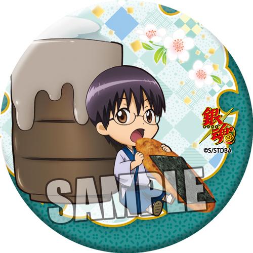 Cdjapan Gintama Can Badge Part3 Shinpachi Shimura Collectible