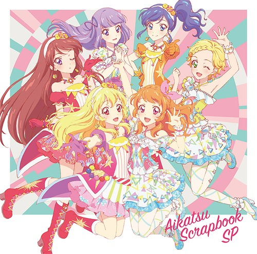 """Aikatsu! Photo on Stage!! (App Game)"" Split Single: AIKATSU SCRAPBOOK SP"