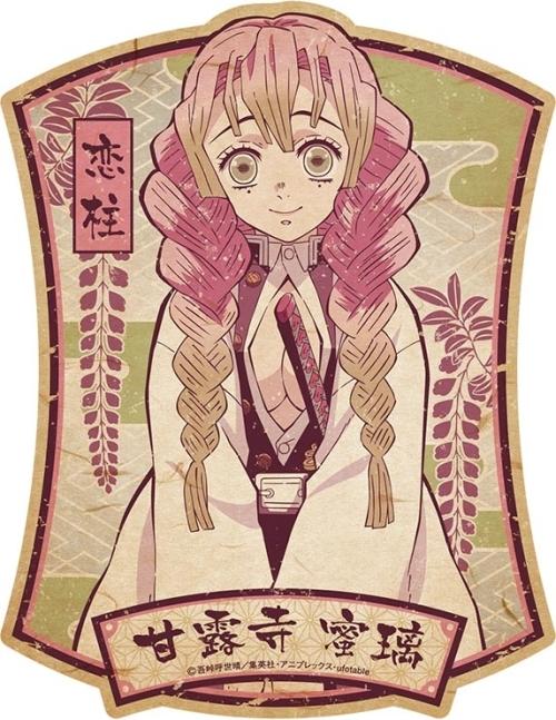Cdjapan Demon Slayer Kimetsu No Yaiba Travel Sticker 3 9 Mitsuri Kanroji Collectible A character in kimetsu no yaiba. cdjapan