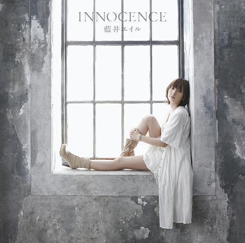 Cdjapan Innocence Regular Edition Eir Aoi Cd Maxi