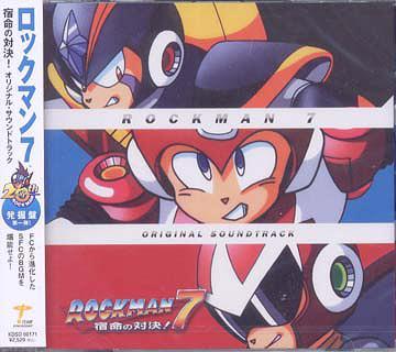 cdjapan rockman megaman 7 shukumei no taiketsu original
