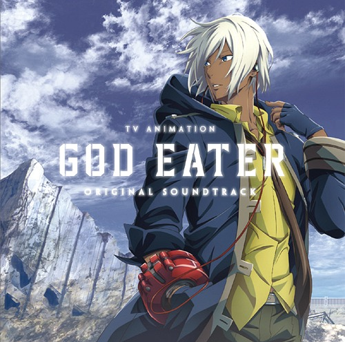 God Study (OST) - Đang Cập Nhật - NhacCuaTui