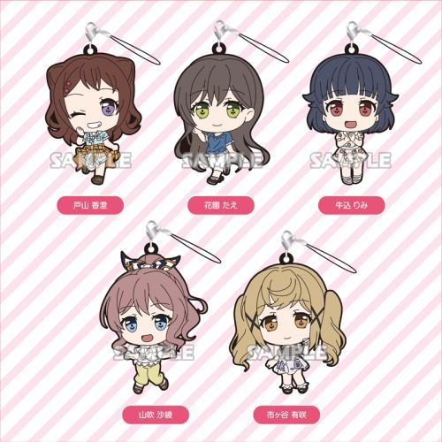 CDJapan : BanG Dream! Girls Band Party! Trading Rubber Strap Poppin' Party  Box Collectible