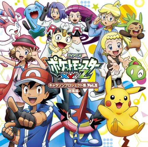 cdjapan pokemon xy z anime character song project shu vol 2