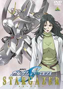 CDJapan : Mobile Suit Gundam S...