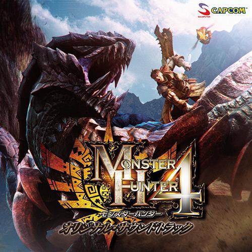 Cdjapan monster hunter 4 original soundtrack game music cd album voltagebd Image collections