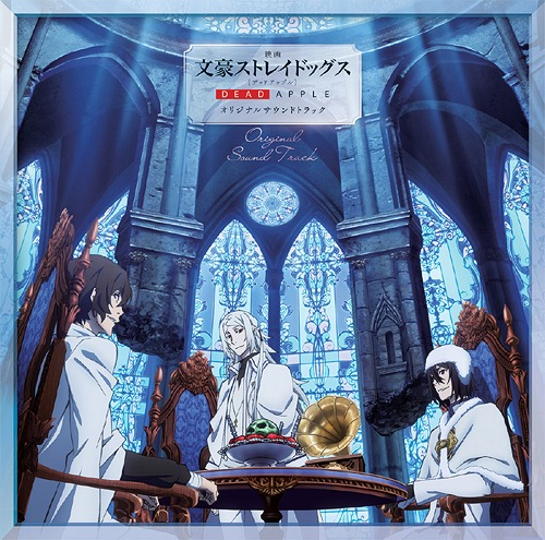 CDJapan Bungo Stray Dogs Dead Apple Movie Original Soundtrack Animation Music By Taku Iwasaki CD Album