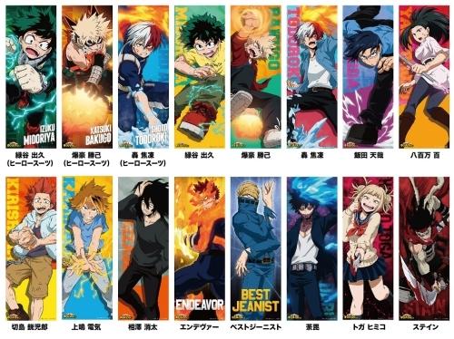 Cdjapan My Hero Academia Charactor Poster Collection Vol