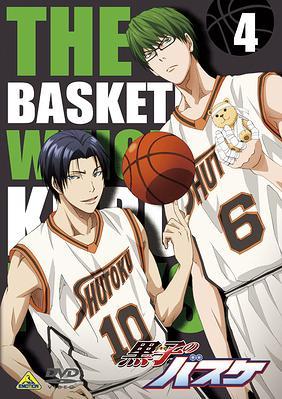 Cdjapan kurokos basketball kuroko no basuke 4 animation dvd kurokos basketball kuroko no basuke 4 voltagebd Images