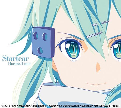 [PV] Luna Haruna - Startear