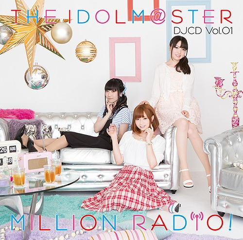 idolmaster million live theater days guide