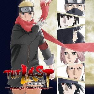 Cdjapan The Last Naruto The Movie Original
