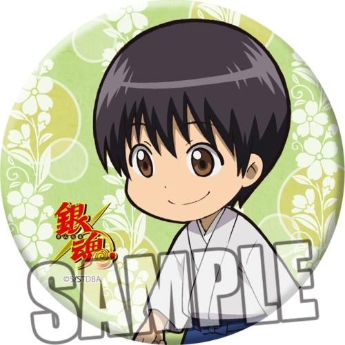 Cdjapan Gintama Can Badge Shinpachi Shimura Infant Stage Ver