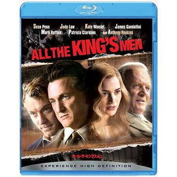 Movie all the king's men