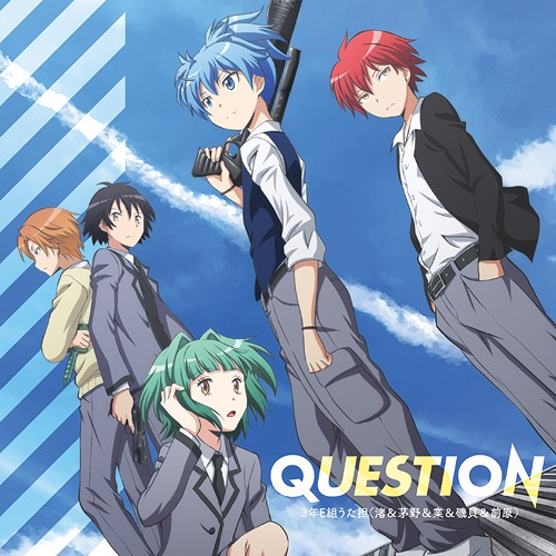 Cdjapan Question Shipping Within Japan Only 3 Nen E