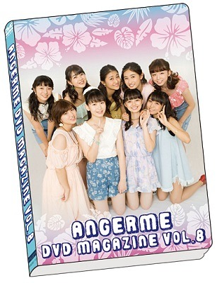 ANGEREME DVD Magazine Vol.8 / ANGEREME