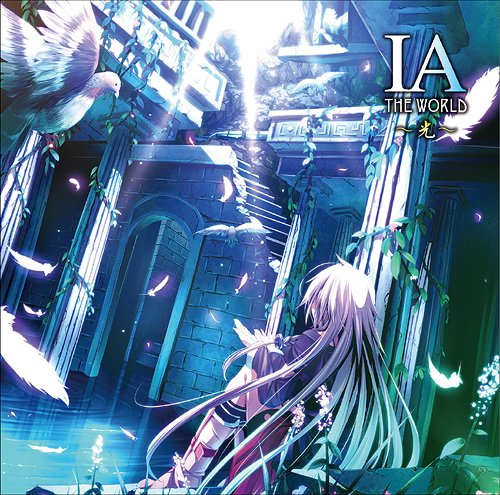cdjapan ia the world hikari v a cd album