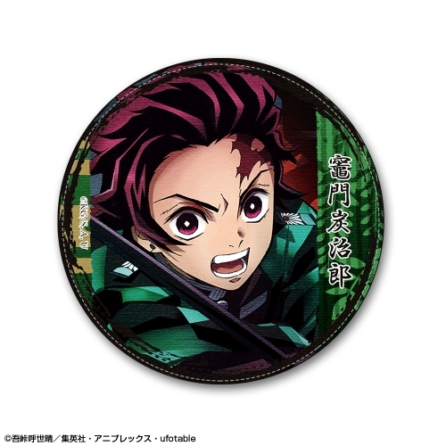 Demon Slayer: Kimetsu no Yaiba Leather Badge Design 01 (Tanjiro Kamado)