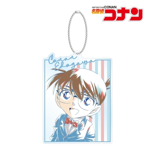 Case Closed (Detective Conan) Conan Edogawa Ani-Art Big Acryl Key Chain  Vol 2