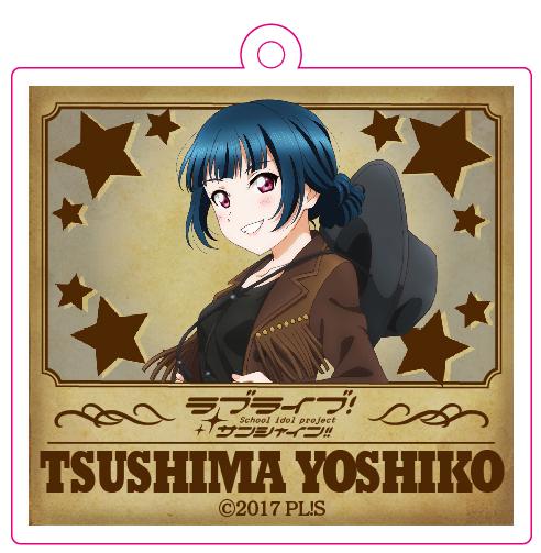 Love Live! Sunshine!! Acryl Key Chain Yoshiko Tsushima Western Style  Illustration