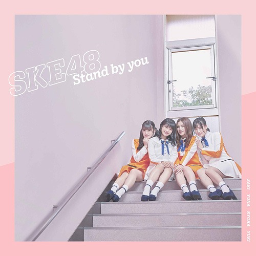 Stand by you [CD+DVD/Regular Edition/TYPE-D]