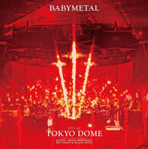 Cdjapan Live At Tokyo Dome Limited Edition Babymetal