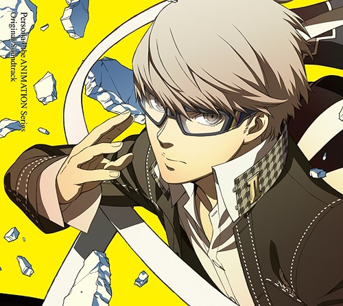 Persona 4 dating aint