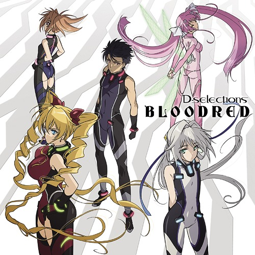 Cdjapan Quot Hundred Anime Quot Intro Theme Bloodred