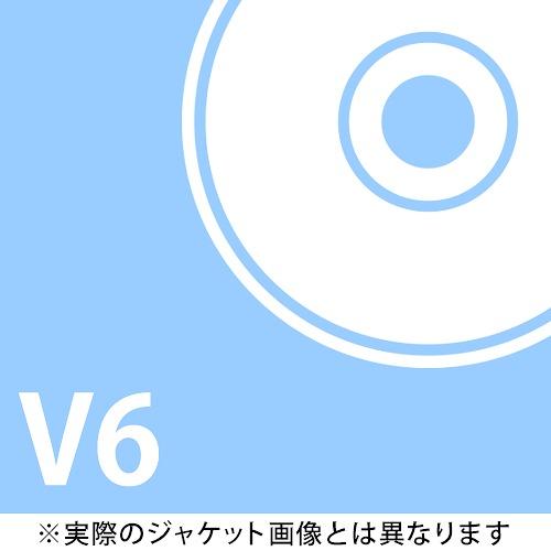 Limited Edition CD ARASHI Beautiful World JAPAN Version