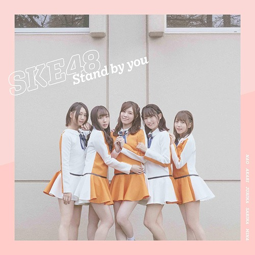 Stand by you [CD+DVD/Regular Edition/TYPE-A]